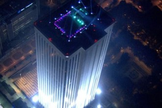 Torre Picasso welcomes the world's highest cinema