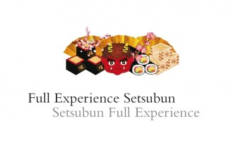 Full Experience Setsubun, on the 12th of May at Hesperia Madrid Hotel