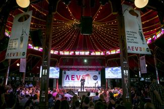 Madrid acoge el 2º encuentro AEVEA&Co