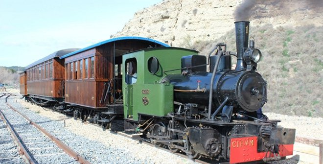 El Tren de Arganda
