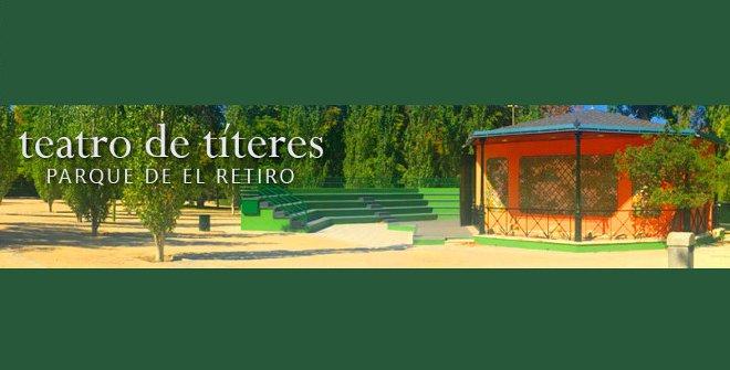 Teatro de Títeres de El Retiro
