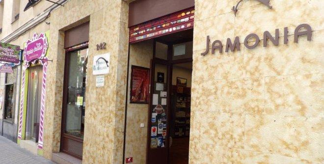 Jamonia