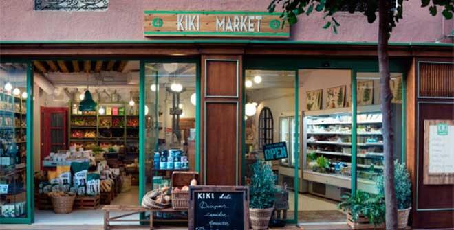 kiki market chueca 1