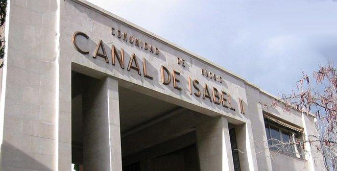 Sala canal de isabel ii de la comunidad de madrid for Oficinas canal isabel ii madrid