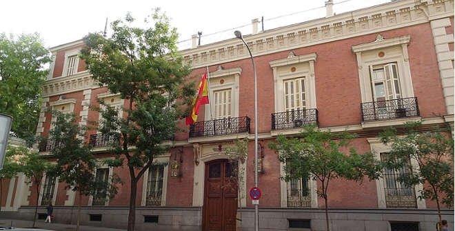 Palacio de la Infanta Isabel de Borbón