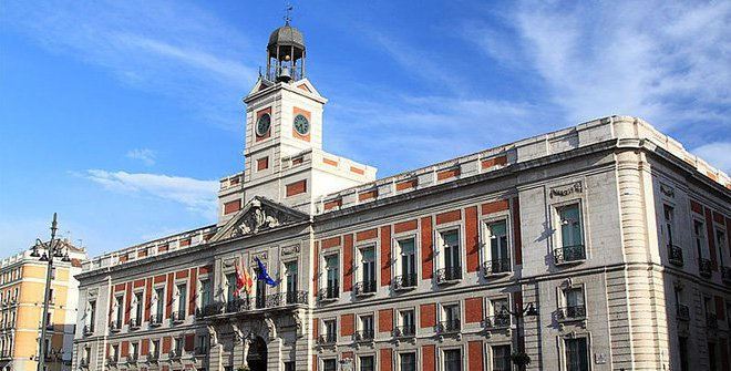 Puerta del sol for Puerta del sol madrid fotos