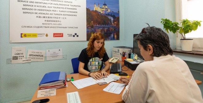 Servicio de Atención al Turista Extranjero (SATE)