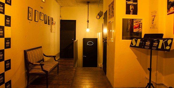 Teatro de las Aguas (© Diego Conesa)
