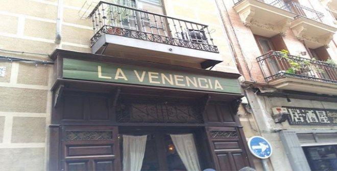 La Venencia