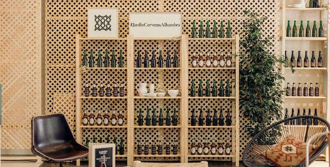 Jardín Cervezas Alhambra