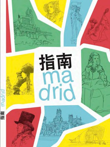 Guía turística oficial de Madrid ZH