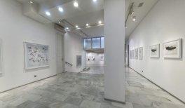 Galería de Arte Bat Alberto Cornejo