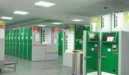 Consignas Estación de Atocha