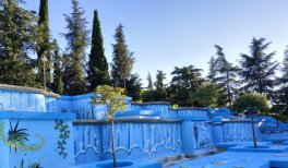 Parque de las Cataratas
