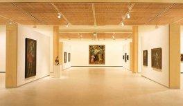 sala arte santander