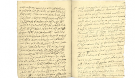 Tan sabia como valerosa. Mujeres y escritura en los Siglos de Oro