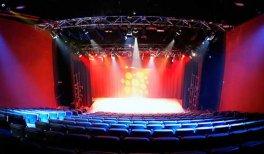 Teatro Luchana