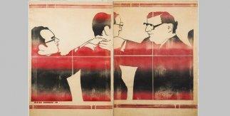 Beatriz González, Zócalo de la comedia, 1983. Serigrafía sobre papel y lienzo. Museo Nacional Centro de Arte Reina Sofía, Madrid