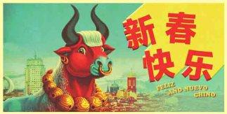 Cartel Año Nuevo Chino Madrid 2021