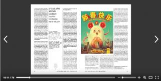 Revista esMADRIDmagazine enero 2020 en ISSUU