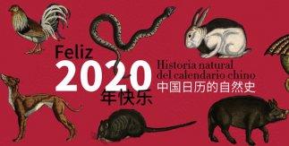 ¡Feliz 2020! La historia natural del calendario chino