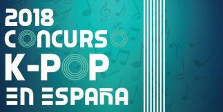 Concurso K-POP en España