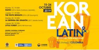 Korean & Latin American Film Screening
