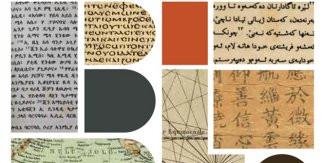 La Biblia. Un viaje por las lenguas del mundo