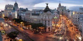 metropolis_panoramica.jpg