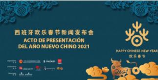 ACTO DE PRESENTACIÓN EN LÍNEA DEL AÑO NUEVO CHINO 2021 EN ESPAÑA