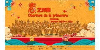 "Concierto folklórico chino ""Obertura de la primavera"". Del 12 feb al 13 feb"